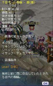 TWCI_2011_10_4_2_28_45.jpg