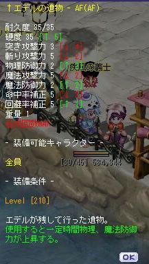 TWCI_2011_10_4_2_28_55.jpg