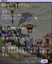 TWCI_2011_10_4_2_29_24.jpg
