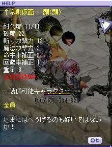 TWCI_2011_6_3_16_52_47.jpg